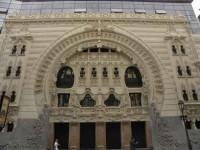 guia bilbao 31 campos031 200x150 Teatro Campos Eliseos