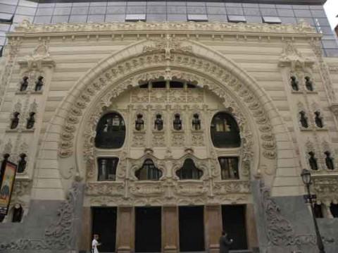 guia bilbao 31 campos031 480x359 Teatro Campos Eliseos
