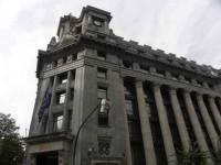 guia bilbao 33 bbv05 200x150 Edificio del Banco de Bilbao (BBVA)