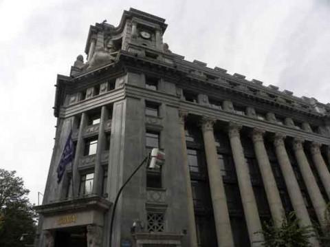 guia bilbao 33 bbv05 480x359 Edificio del Banco de Bilbao (BBVA)
