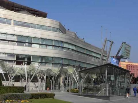 Palacio Euskalduna Euskalduna Convention and Music Center Euskalduna jauregia...