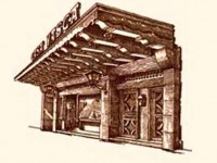 guia bilbao 4 casavasca01 200x150 Restaurante Casa Vasca