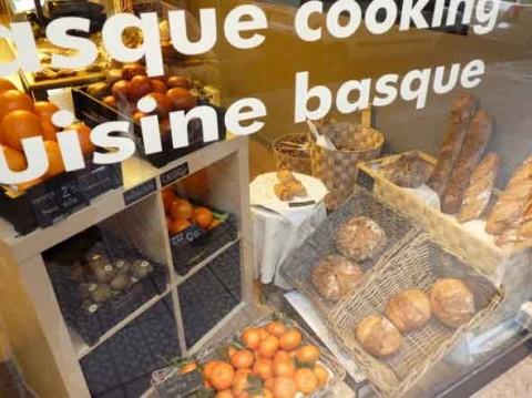 guia bilbao ilikebilbao 6 basque2 480x359 Basque