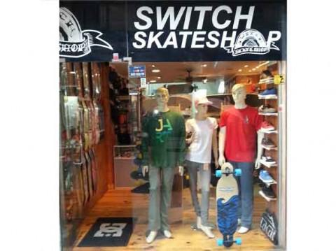 guia bilbao ilikebilbao 8 switch02 480x359 Switch Skate Shop